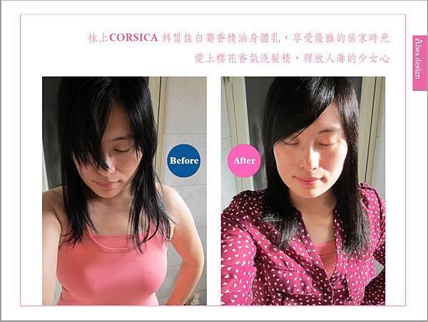 CORSICA 科皙佳-08.jpg