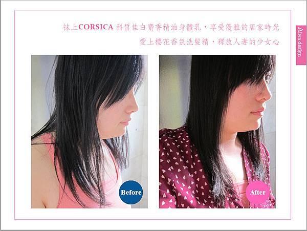 CORSICA 科皙佳-09.jpg