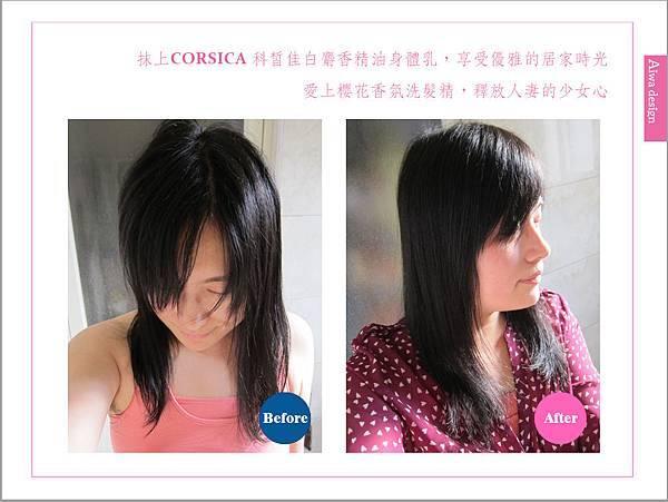 CORSICA 科皙佳-10.jpg