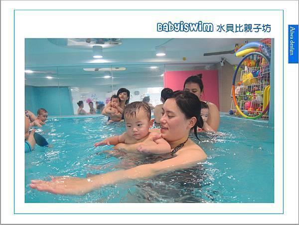 BabyiSwim 水貝比親子坊-02.jpg