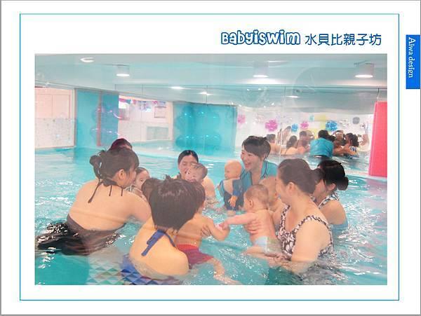 BabyiSwim 水貝比親子坊-01.jpg