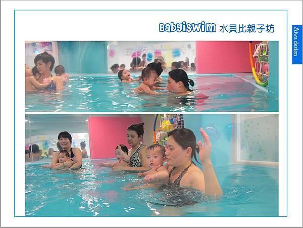 BabyiSwim 水貝比親子坊-03.jpg