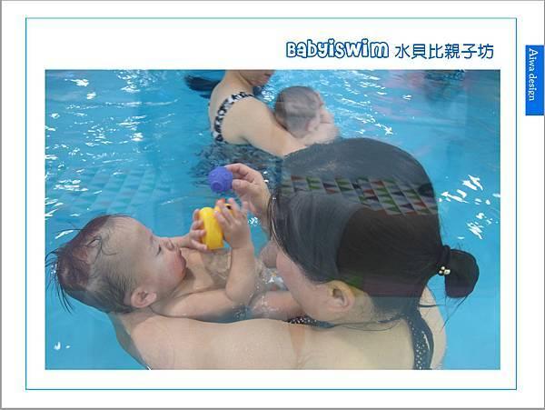 BabyiSwim 水貝比親子坊-07.jpg