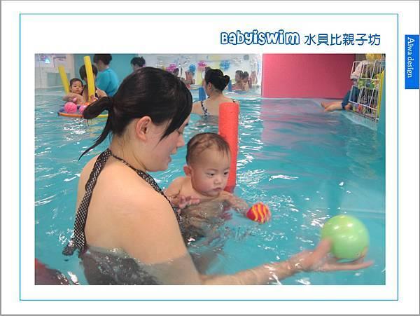 BabyiSwim 水貝比親子坊-08.jpg