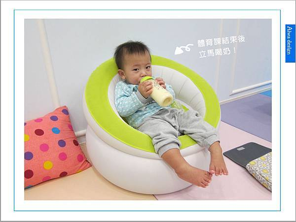 BabyiSwim 水貝比親子坊-11.jpg