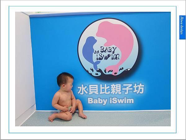 BabyiSwim 水貝比親子坊-15.jpg