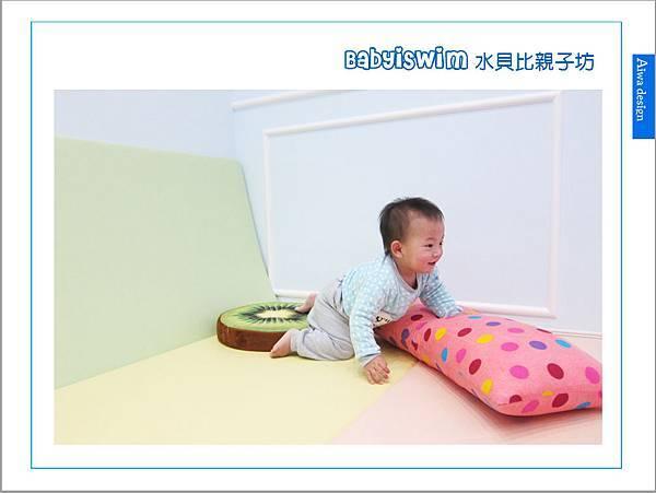 BabyiSwim 水貝比親子坊-22.jpg