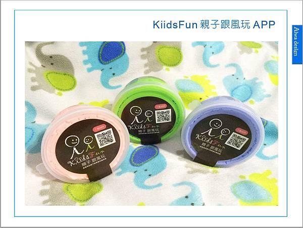 KiidsFun 親子跟風玩APP-01.jpg