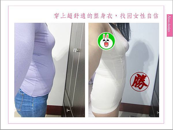超自我 SLine挺胸塑身衣+超自我 UP&DOWN翹臀平口褲-08.jpg