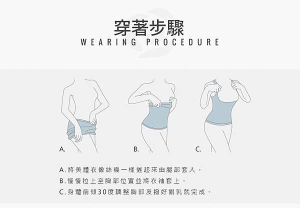 超自我 SLine挺胸塑身衣+超自我 UP&DOWN翹臀平口褲-11.jpg