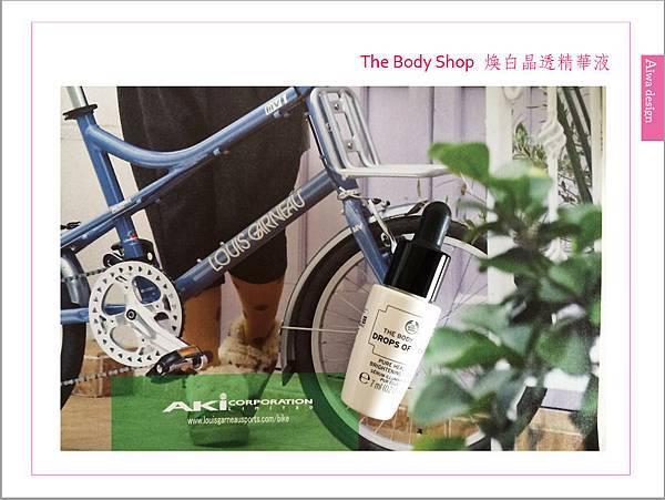 The Body Shop 煥白晶透精華液 煥發水嫩透亮-01.jpg