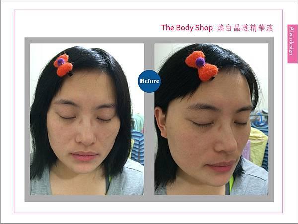 The Body Shop 煥白晶透精華液 煥發水嫩透亮-06.jpg