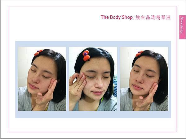 The Body Shop 煥白晶透精華液 煥發水嫩透亮-07.jpg