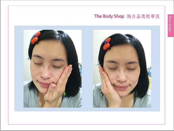 The Body Shop 煥白晶透精華液 煥發水嫩透亮-08.jpg