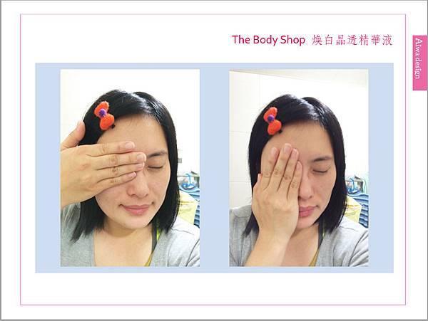 The Body Shop 煥白晶透精華液 煥發水嫩透亮-09.jpg