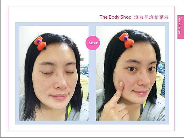 The Body Shop 煥白晶透精華液 煥發水嫩透亮-10.jpg