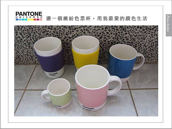 PANTONE UNIVERSE馬克杯+矽膠隔熱杯-02.jpg