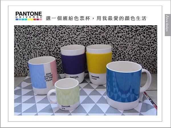 PANTONE UNIVERSE馬克杯+矽膠隔熱杯-03.jpg