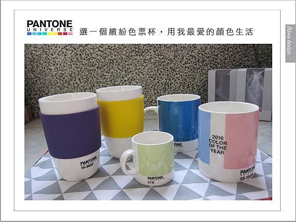 PANTONE UNIVERSE馬克杯+矽膠隔熱杯-01.jpg