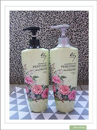 ELASTINE綠野迷情奢華香水洗髮精,無矽靈讓女生髮香更輕盈-05.jpg