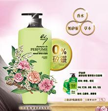 ELASTINE綠野迷情奢華香水洗髮精,無矽靈讓女生髮香更輕盈-13.jpg