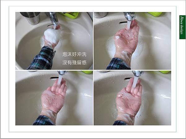 澳寶-絲序洗潤系列,專業的SPA護理-12.jpg