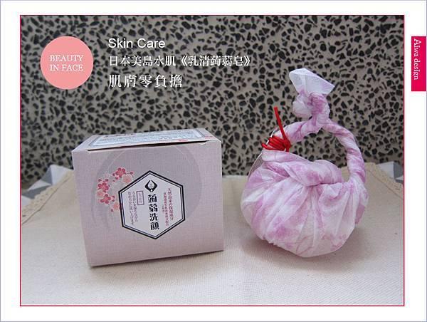 日本美島水肌《乳清蒟蒻皂》溫柔洗臉,肌膚好滋潤-01.jpg