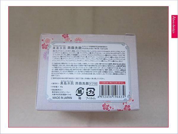 日本美島水肌《乳清蒟蒻皂》溫柔洗臉,肌膚好滋潤-04.jpg