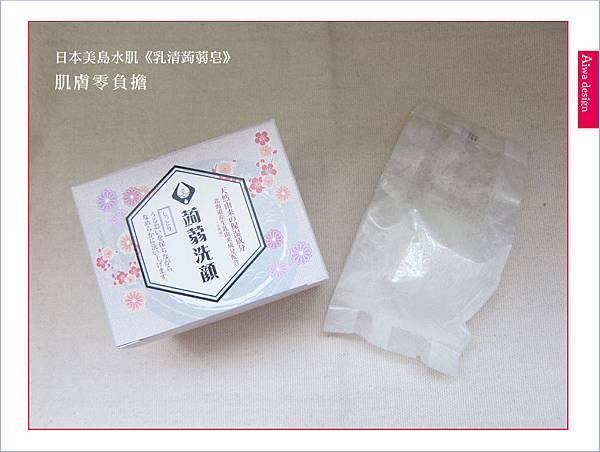 日本美島水肌《乳清蒟蒻皂》溫柔洗臉,肌膚好滋潤-05.jpg