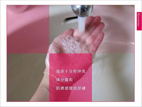 日本美島水肌《乳清蒟蒻皂》溫柔洗臉,肌膚好滋潤-10.jpg