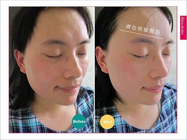 日本美島水肌《乳清蒟蒻皂》溫柔洗臉,肌膚好滋潤-17.jpg