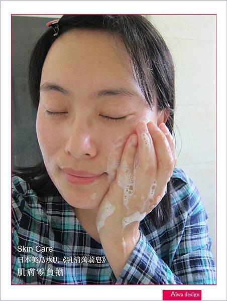 日本美島水肌《乳清蒟蒻皂》溫柔洗臉,肌膚好滋潤-18.jpg
