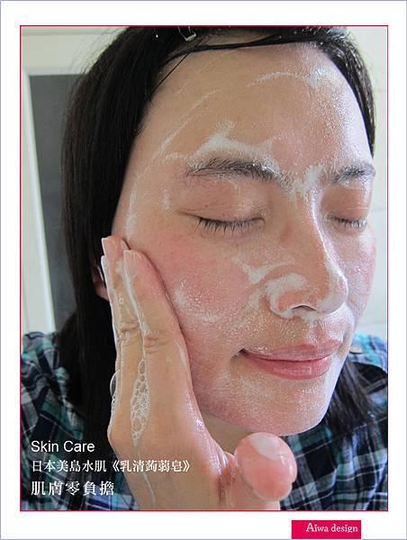 日本美島水肌《乳清蒟蒻皂》溫柔洗臉,肌膚好滋潤-20.jpg