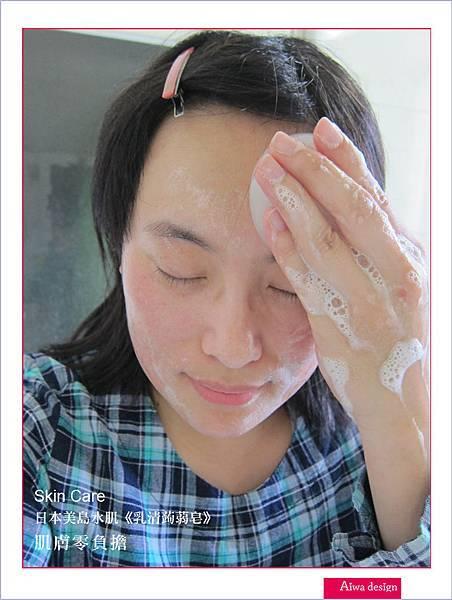 日本美島水肌《乳清蒟蒻皂》溫柔洗臉,肌膚好滋潤-19.jpg