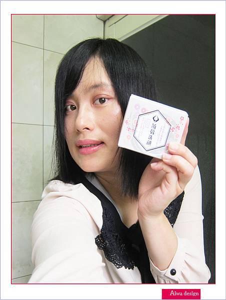 日本美島水肌《乳清蒟蒻皂》溫柔洗臉,肌膚好滋潤-22.jpg