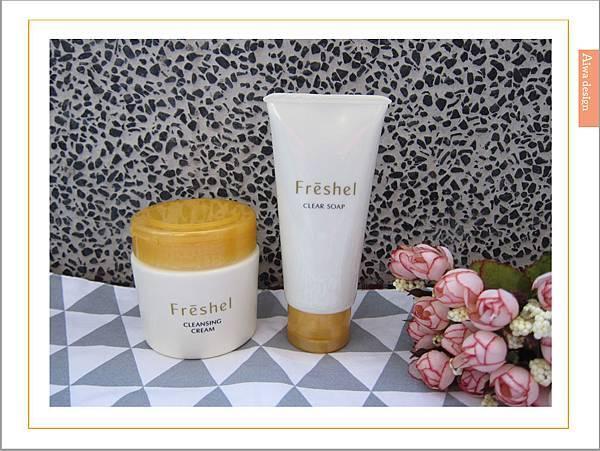膚蕊Freshel超人氣潔顏品,卸粧按摩霜泡沫皂霜改良新登場-01.jpg