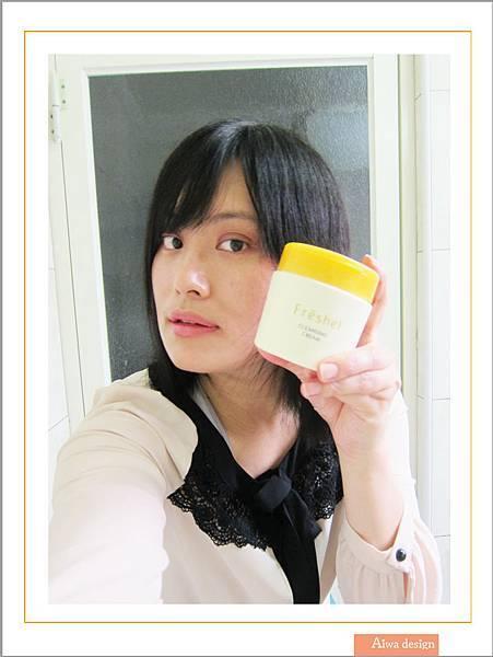 膚蕊Freshel超人氣潔顏品,卸粧按摩霜泡沫皂霜改良新登場-20.jpg