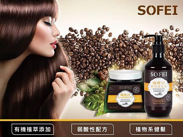 coffee-01-650.jpg