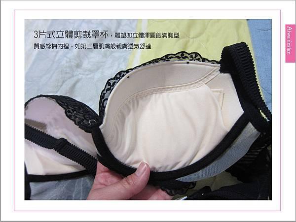 CADELE Lingerie原創設計精品內衣 展現女人的無限魅力-04.jpg