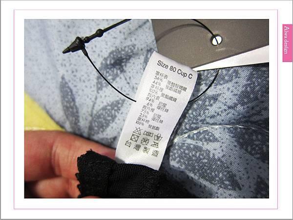 CADELE Lingerie原創設計精品內衣 展現女人的無限魅力-08.jpg