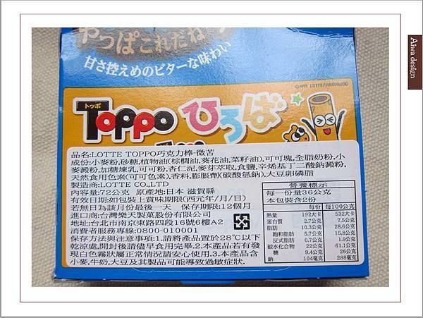 LOTTE TOPPO巧克力棒-微苦 濃郁微苦巧克力+酥脆蝴蝶餅身絕佳組合-03.jpg