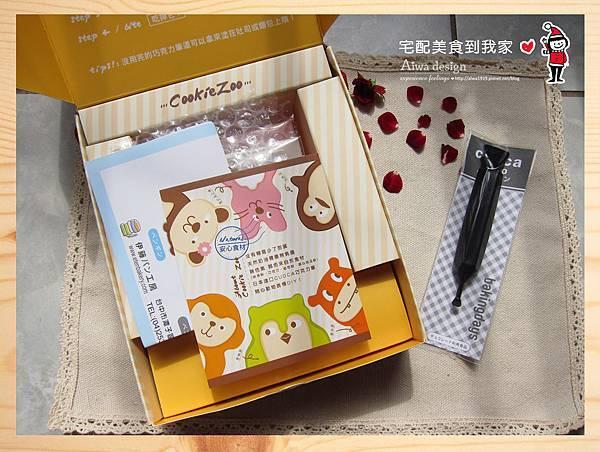 伊藤麵包工房eten,超可愛的DIY動物餅乾-02.jpg