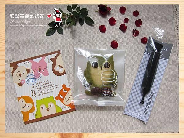伊藤麵包工房eten,超可愛的DIY動物餅乾-06.jpg