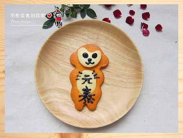 伊藤麵包工房eten,超可愛的DIY動物餅乾-10.jpg