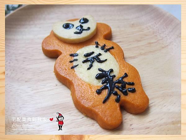 伊藤麵包工房eten,超可愛的DIY動物餅乾-11.jpg