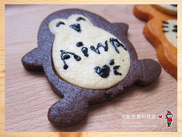 伊藤麵包工房eten,超可愛的DIY動物餅乾-13.jpg