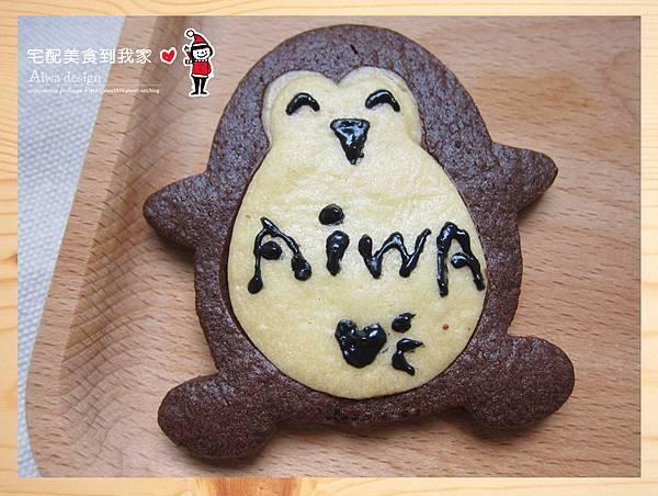 伊藤麵包工房eten,超可愛的DIY動物餅乾-14.jpg