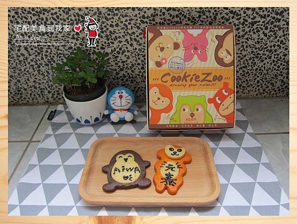 伊藤麵包工房eten,超可愛的DIY動物餅乾-16.jpg