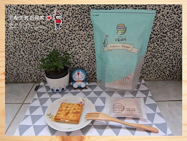 伊藤麵包工房eten,超可愛的DIY動物餅乾-17.jpg