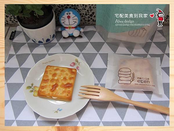 伊藤麵包工房eten,超可愛的DIY動物餅乾-18.jpg